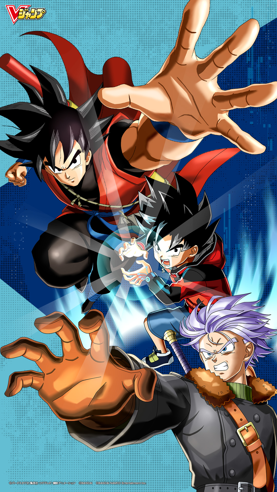 Super Dragon Ball Heroes Mobile Wallpaper 2521768 Zerochan