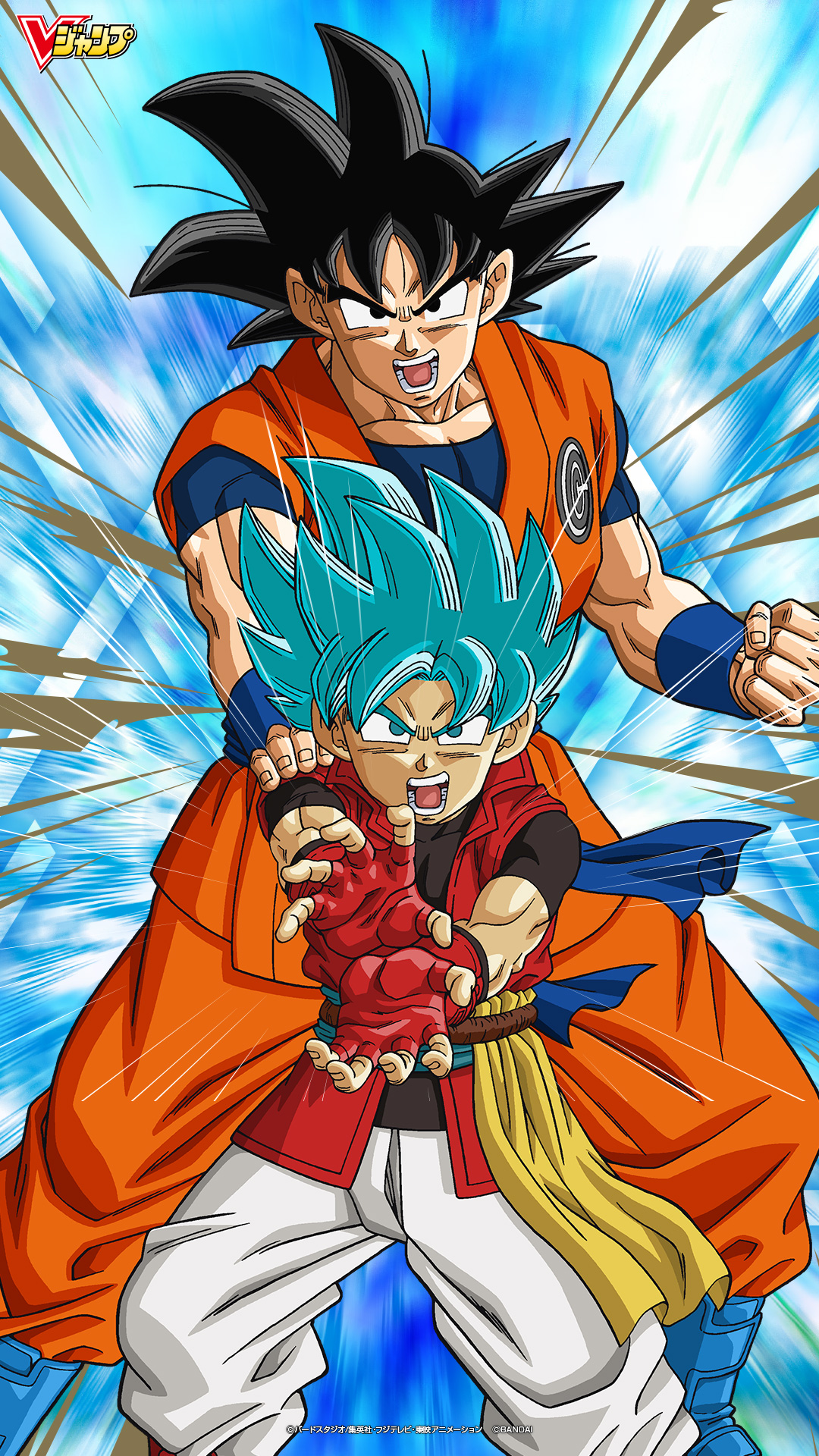 Super Dragon Ball Heroes Mobile Wallpaper 2758596