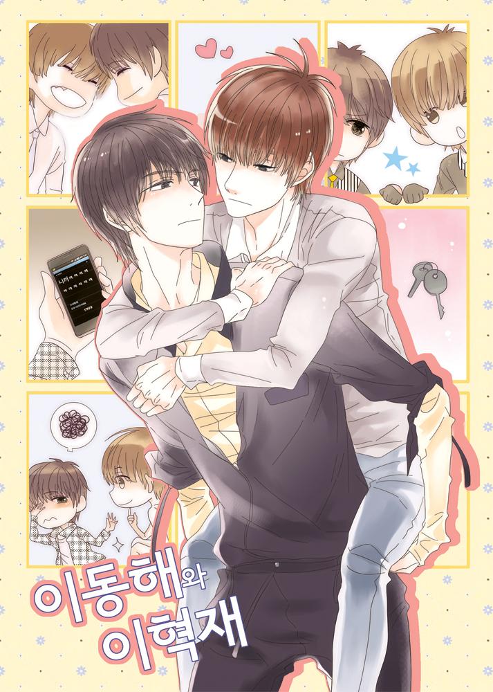 exok_K-pop - Zerochan Anime Image Board