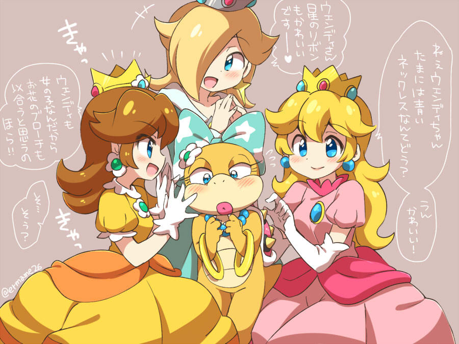 Princess Peach And Daisy Doing It