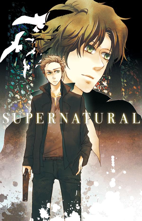 Supernatural Mobile Wallpaper 1250834 Zerochan Anime Image Board