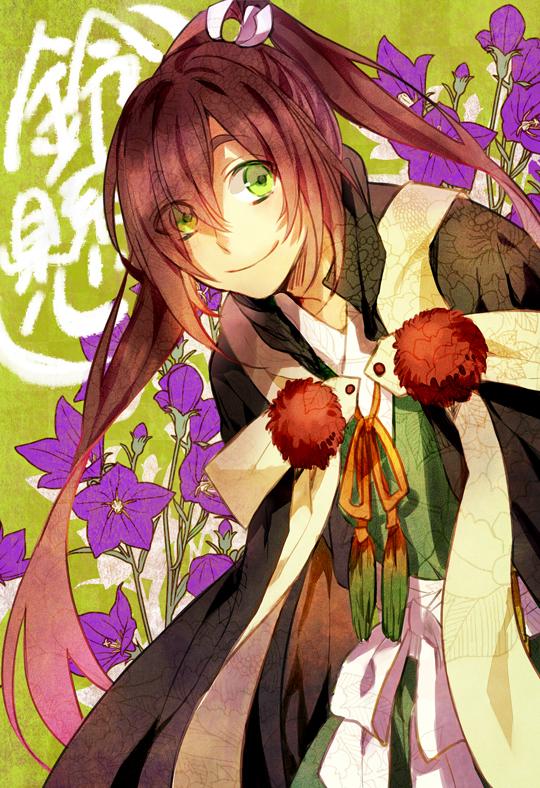 Tags: Anime, Pixiv Id 1551856, Ken ga Kimi, Suzukake, Pixiv, Fanart