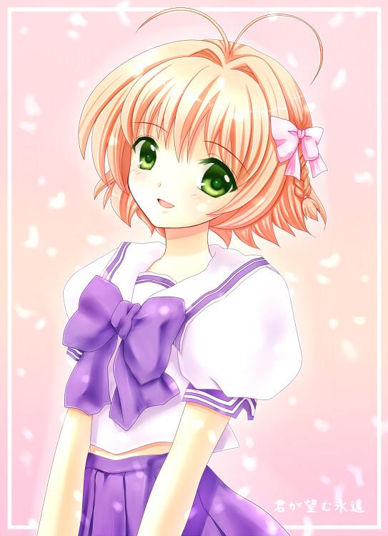 Tags: Anime, âge, Kimi ga Nozomu Eien, Suzumiya Haruka