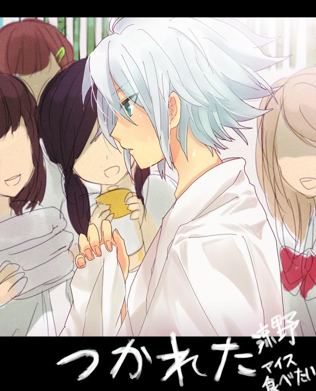 Tags: Anime, Yo Yuma, Inazuma Eleven, Suzuno Fuusuke, Kendo Outfit