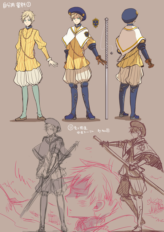 Tags: Anime, Ten(*´∀`*), Axis Powers: Hetalia, Sweden, Teenager, Mobile Wallpaper, Character Sheet, Nordic Countries