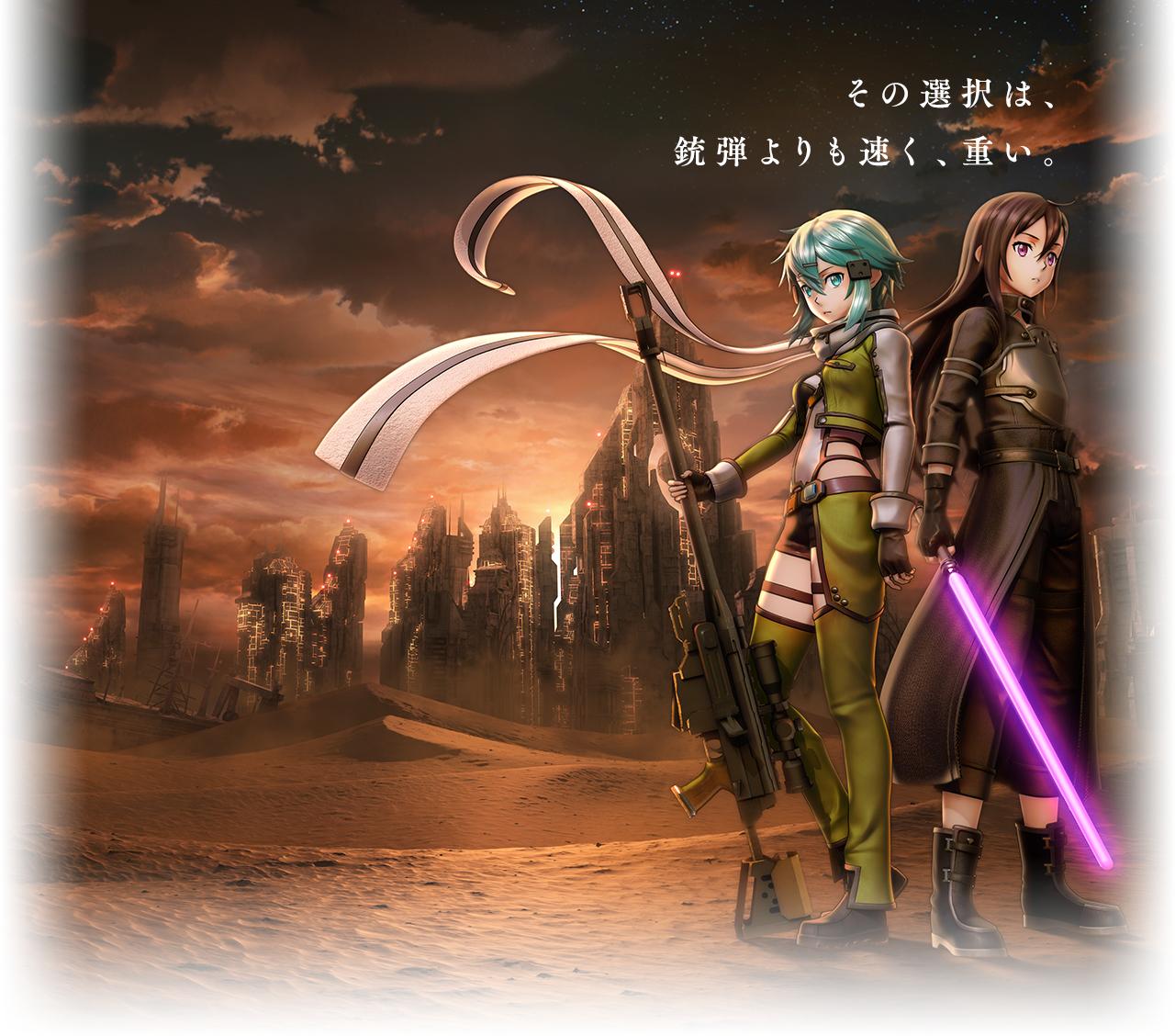 Sword Art Online: Fatal Bullet - Zerochan Anime Image Board
