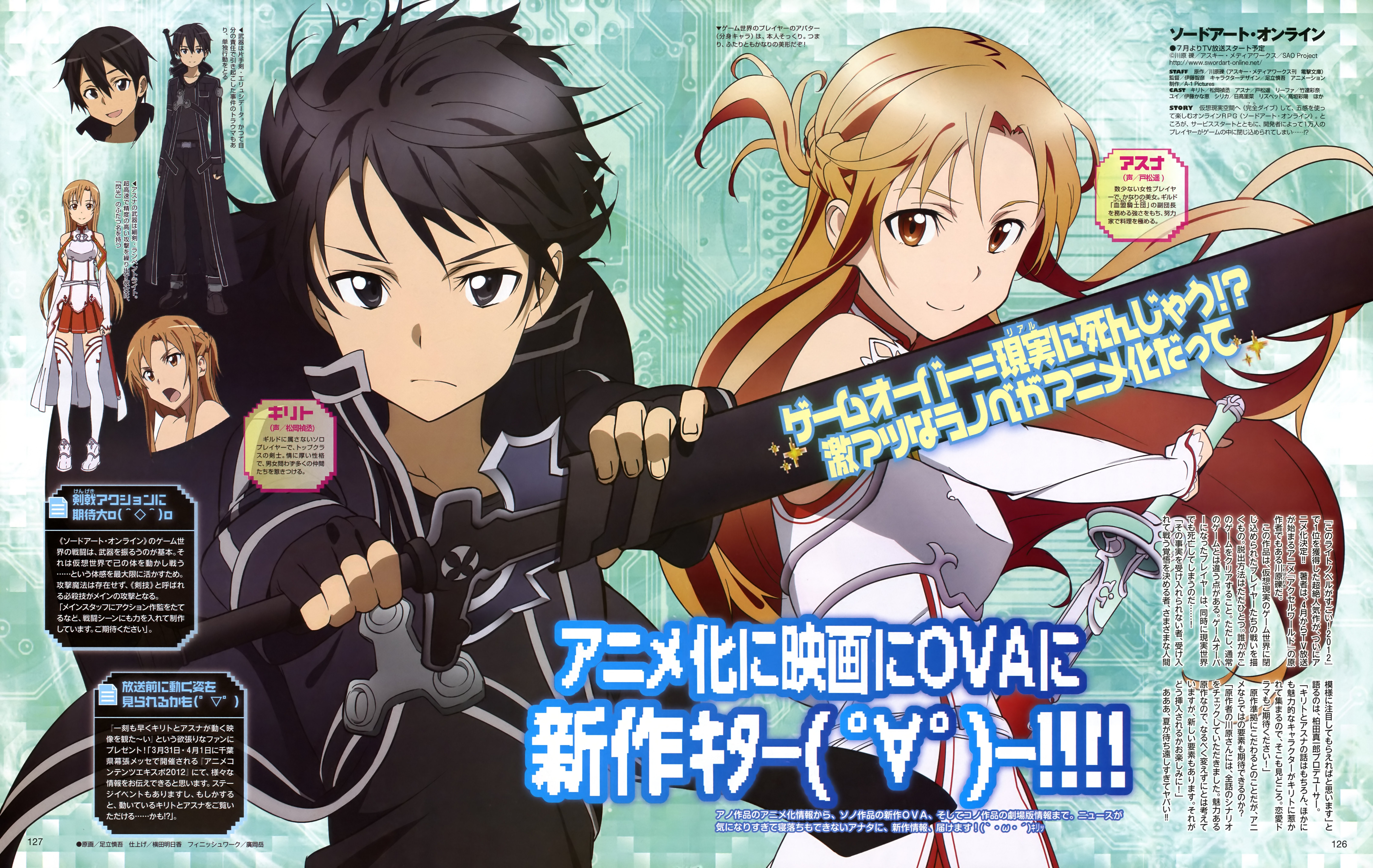 Zero Anime Sword Art Online View Fullsize Sword Art Online