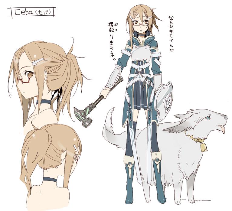 Anime Characters Using Sword : Sword art online zerochan