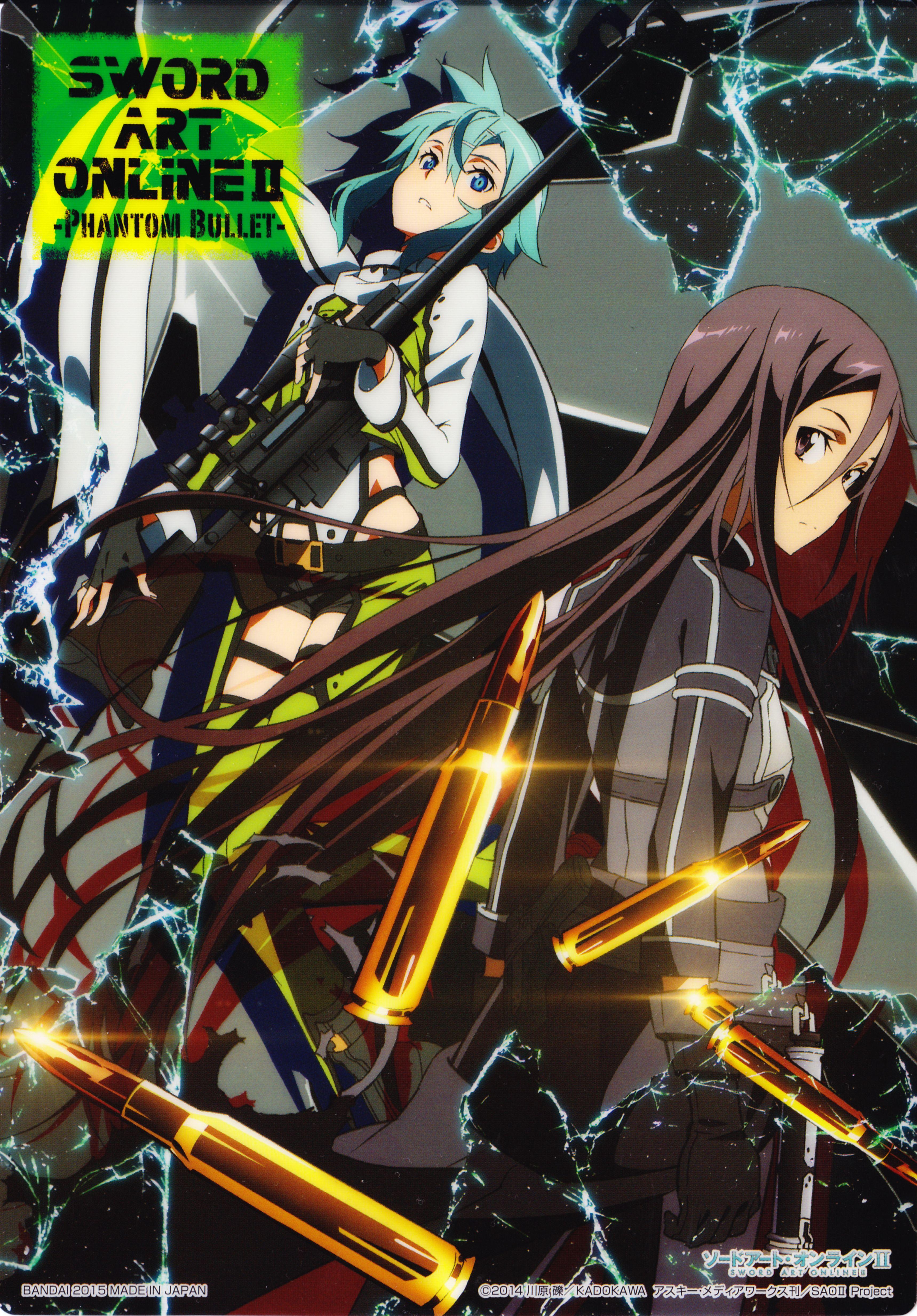 Sword Art Online Mobile Wallpaper #1844558 - Zerochan Anime Image Board