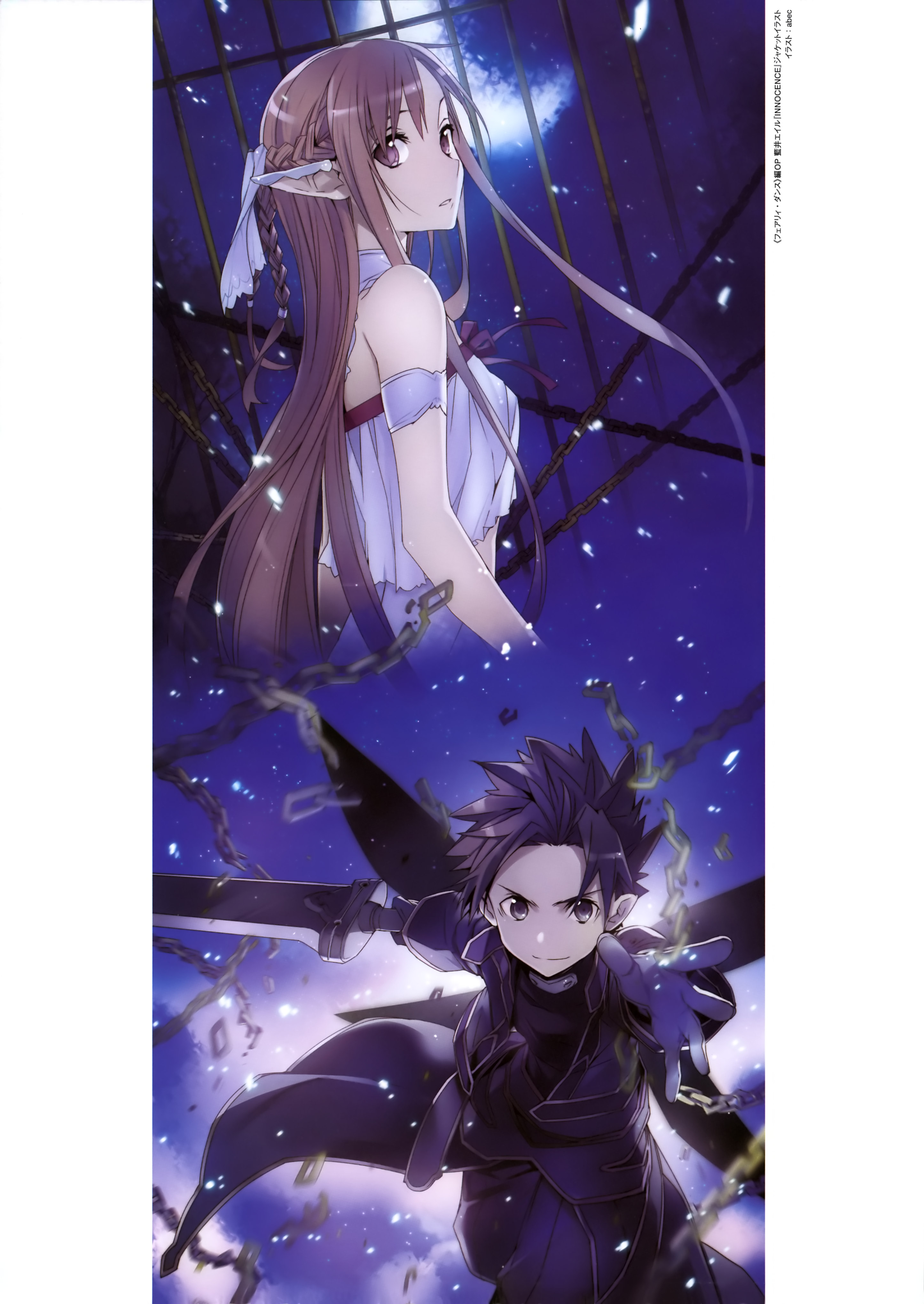 Sword Art Line Mobile Wallpaper Zerochan Anime Image Board