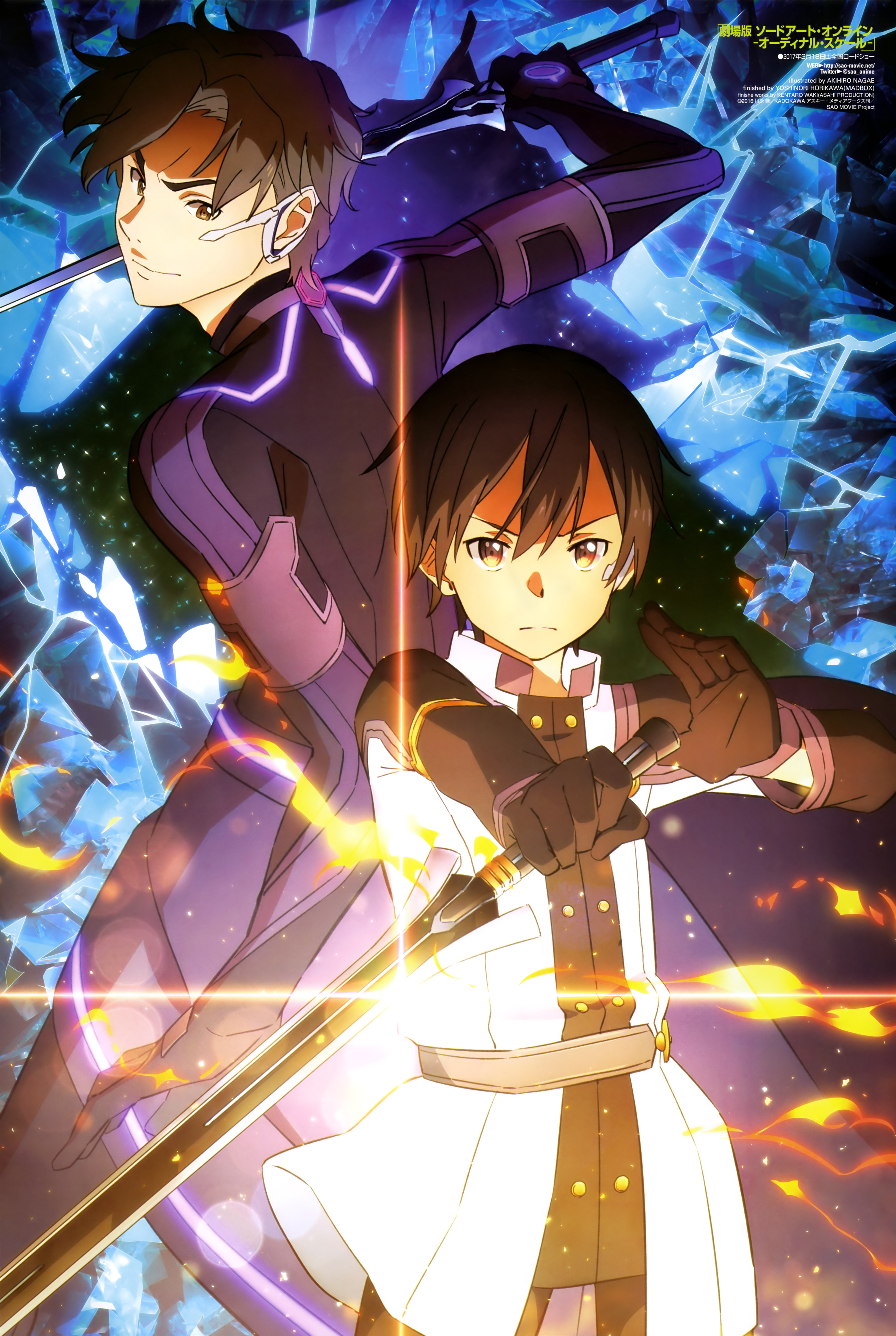 sword mobile wallpaper zerochan