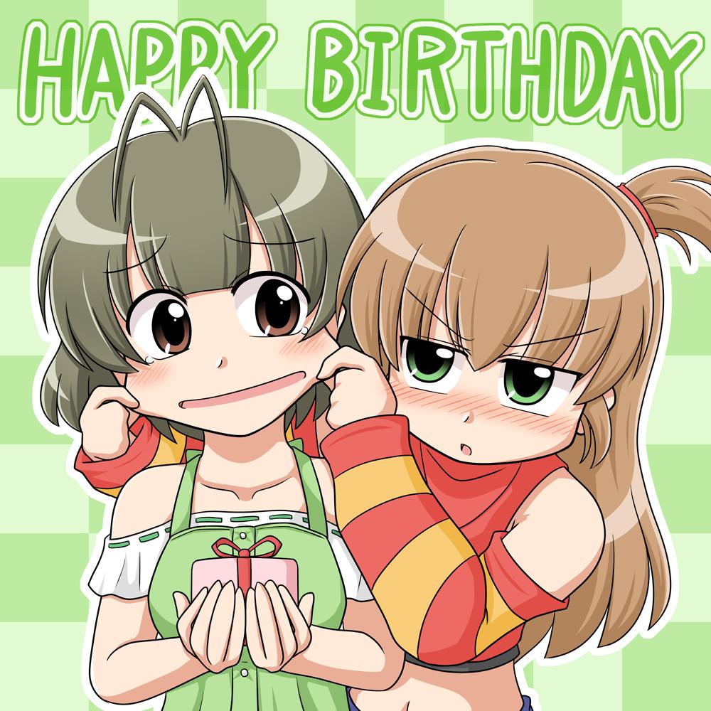 Аниме картинки с днем рождения сестре