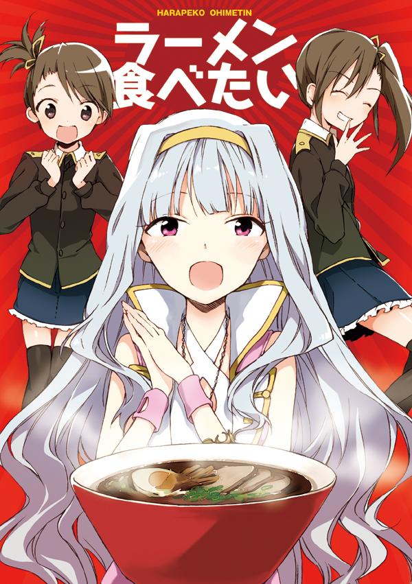 Tags: Anime, Rin (Royal), Namco, THE iDOLM@STER, Shijou Takane, Futami Ami, Futami Mami, Pixiv, Fanart, The Idolmaster