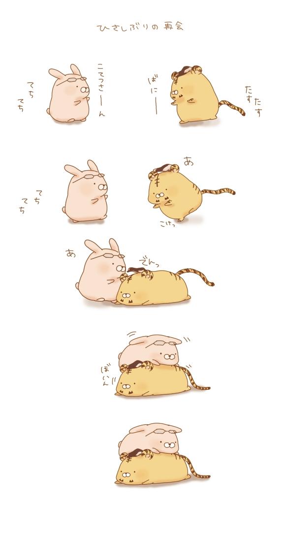 Cute Anime Rabbit Tags Anime  Nastrorosso