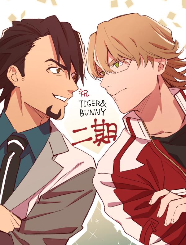 Tags: Anime, Pixiv Id 1651973, TIGER & BUNNY, Kaburagi T. Kotetsu, Barnaby Brooks Jr., Pixiv, Fanart, Fanart From Pixiv