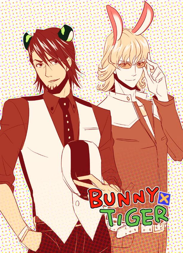 Tags: Anime, Richinn, TIGER & BUNNY, Kaburagi T. Kotetsu, Barnaby Brooks Jr., Pixiv, Fanart