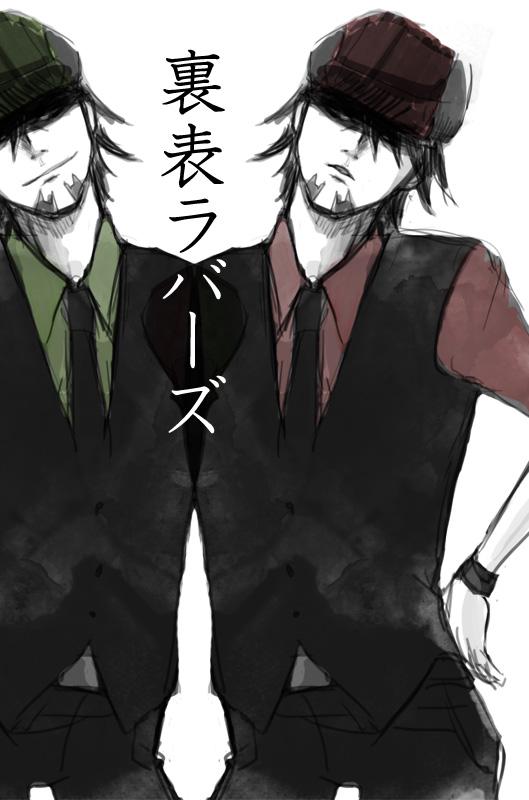 Tags: Anime, TIGER & BUNNY, VOCALOID, Kaburagi T. Kotetsu, Black Tiger, Ura-omote Lovers, Pixiv