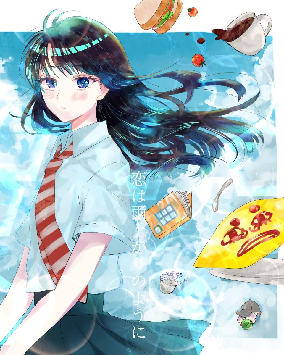 橘 あきら,Akira Tachibana,橘晶,恋は雨上がりのように,愛在雨過天晴時,After the Rain,恋如雨止,爱在雨过天晴时