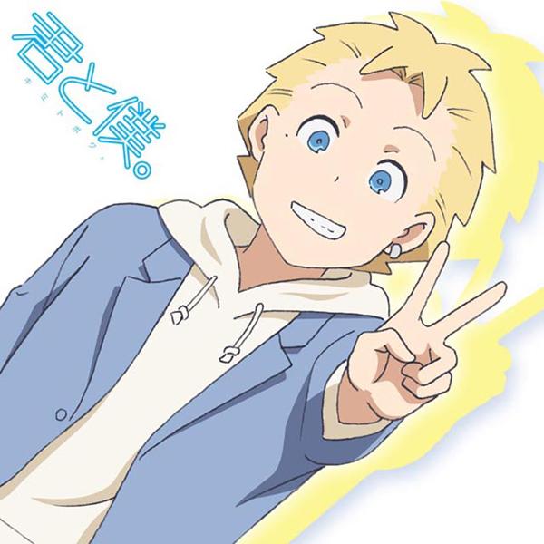 Tags: Anime, Kimi to Boku., Tachibana Chizuru