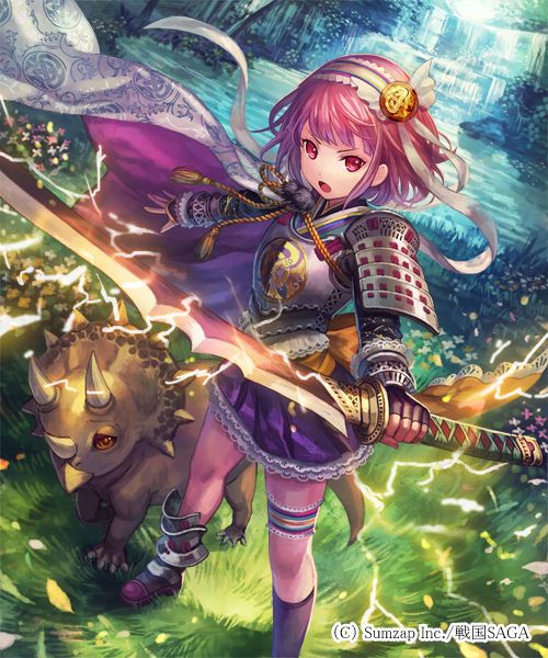 Tags: Anime, Terai (Teraimorimori), Sengoku SAGA, Tachibana Ginchiyo (Sengoku SAGA), Waterfall, PNG Conversion, Official Art, Official Card Illustration