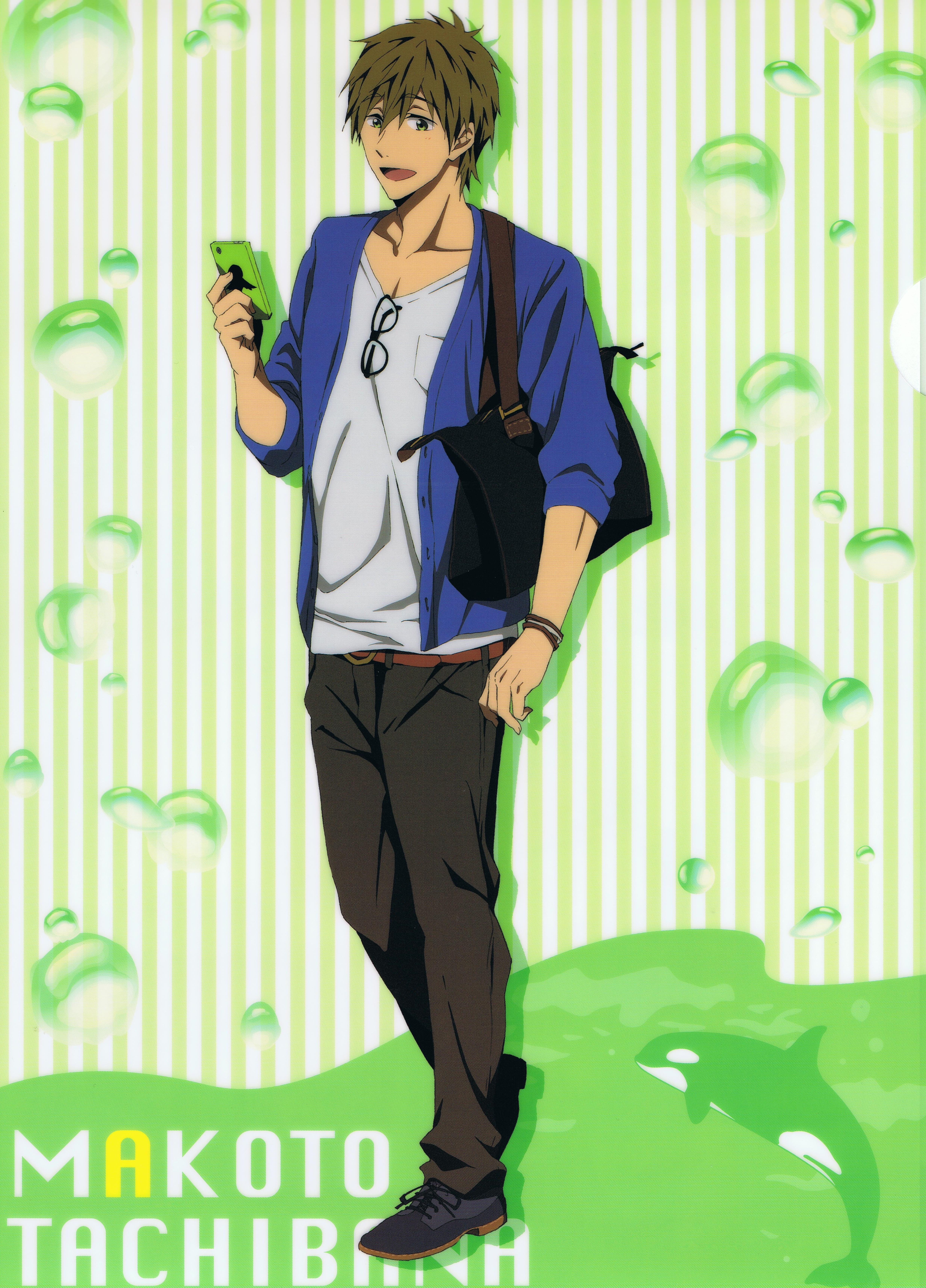 Free Makoto Glasses