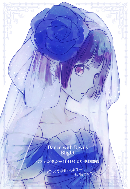 Tags: Anime, Natsu Samako, Dance with Devils, Tachibana Ritsuka, Twitter, PNG Conversion, Mobile Wallpaper, Official Art