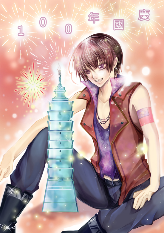 Tags: Anime, Axis Powers: Hetalia, Taiwan (Male), Chinese Text, Nyotalia, Pixiv