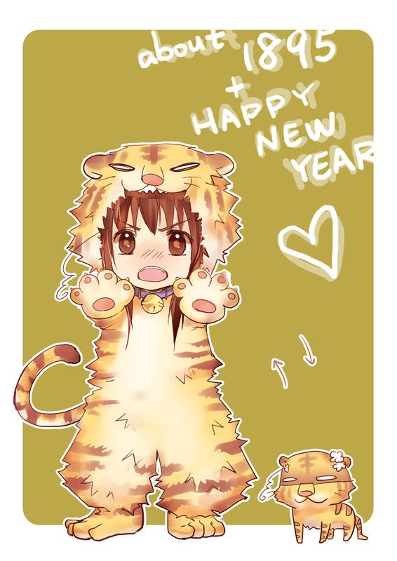 Tags: Anime, Hihikari, Axis Powers: Hetalia, Taiwan, Happy 2010, Pixiv, Mobile Wallpaper