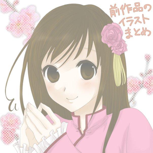 Tags: Anime, Axis Powers: Hetalia, Taiwan