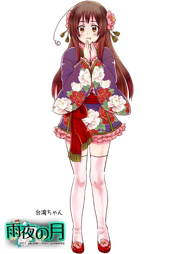 Taiwan Axis Powers Hetalia Zerochan Anime Image Board