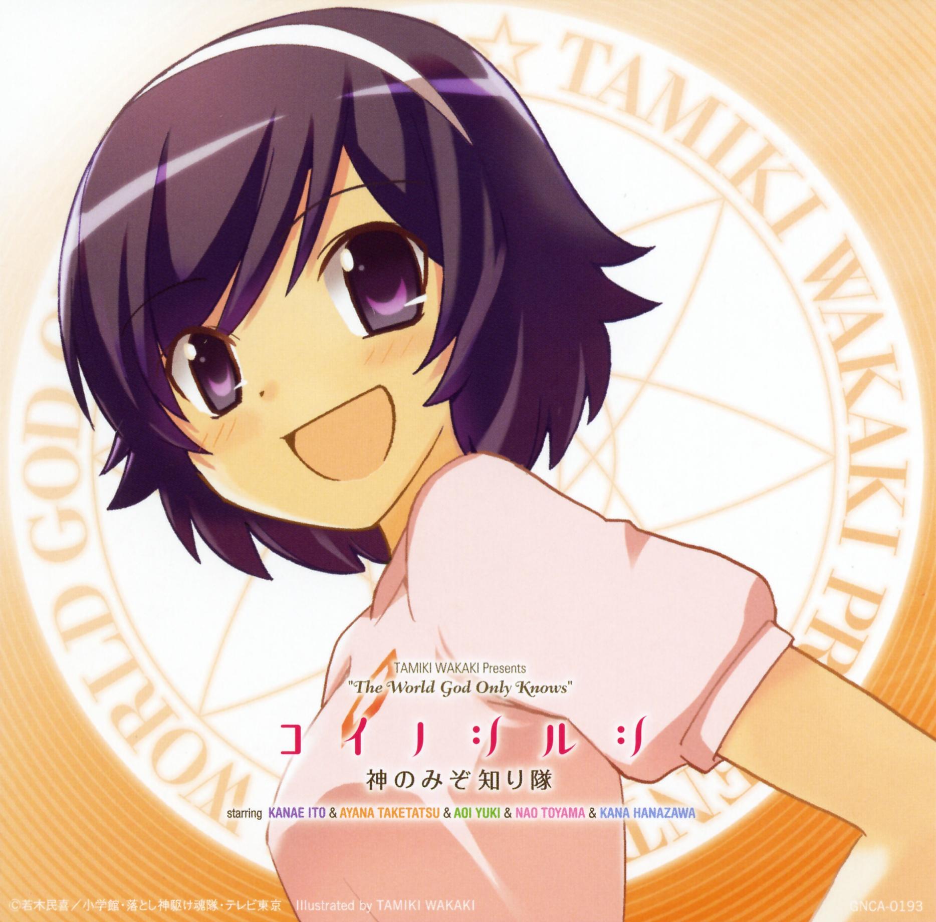 Takahara Ayumi · download Takahara Ayumi image