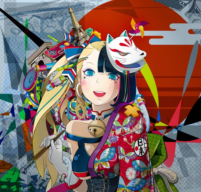Takahashi Hiroyuki Image #653145