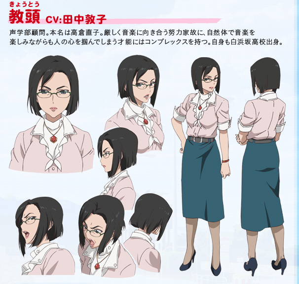 Tags: Anime, Tari Tari, Takakura Naoko, Official Character Information, Official Art