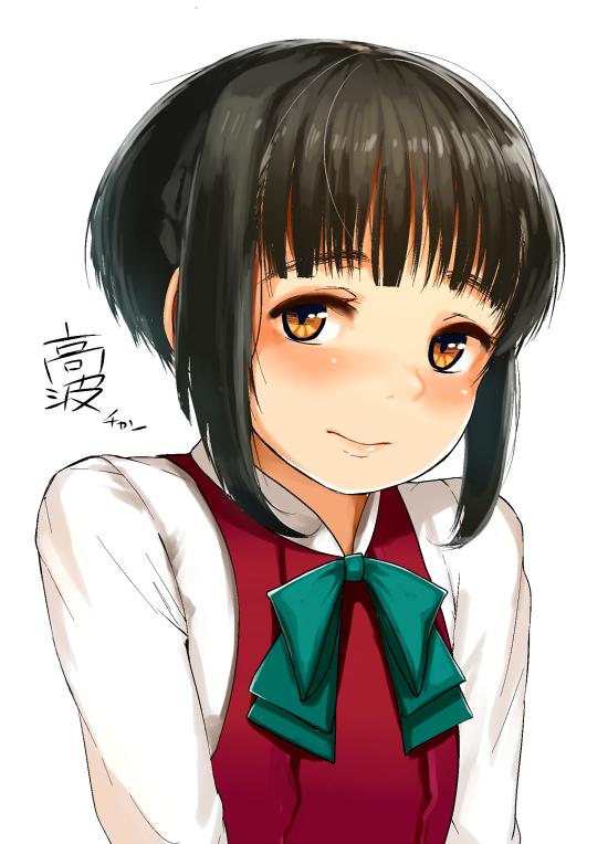 Tags: Anime, Satsuki Neko, Kantai Collection, Takanami (Kantai Collection), PNG Conversion