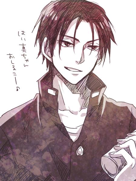 http://static.zerochan.net/Takao.Kazunari.full.1196711.jpg
