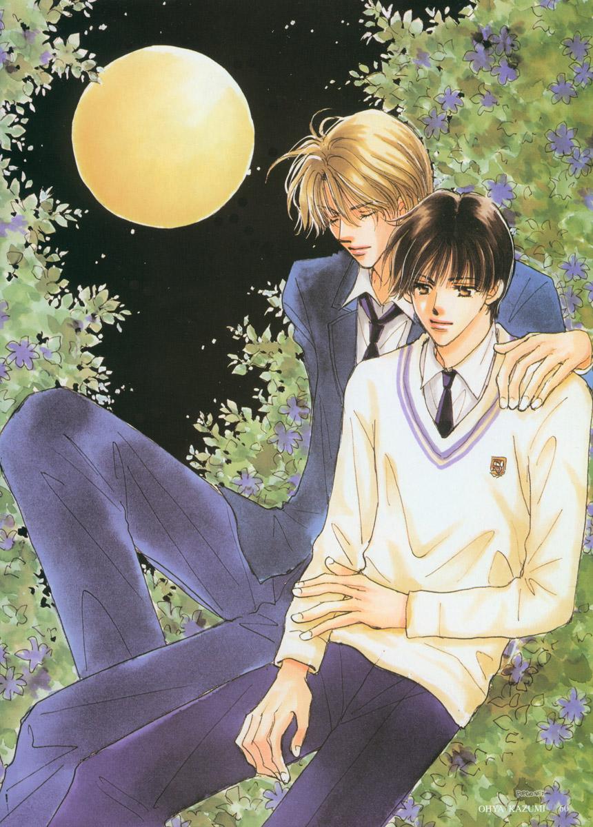 Download Takumi Kun Series 2 : Rainbow Colored Glass - Eng