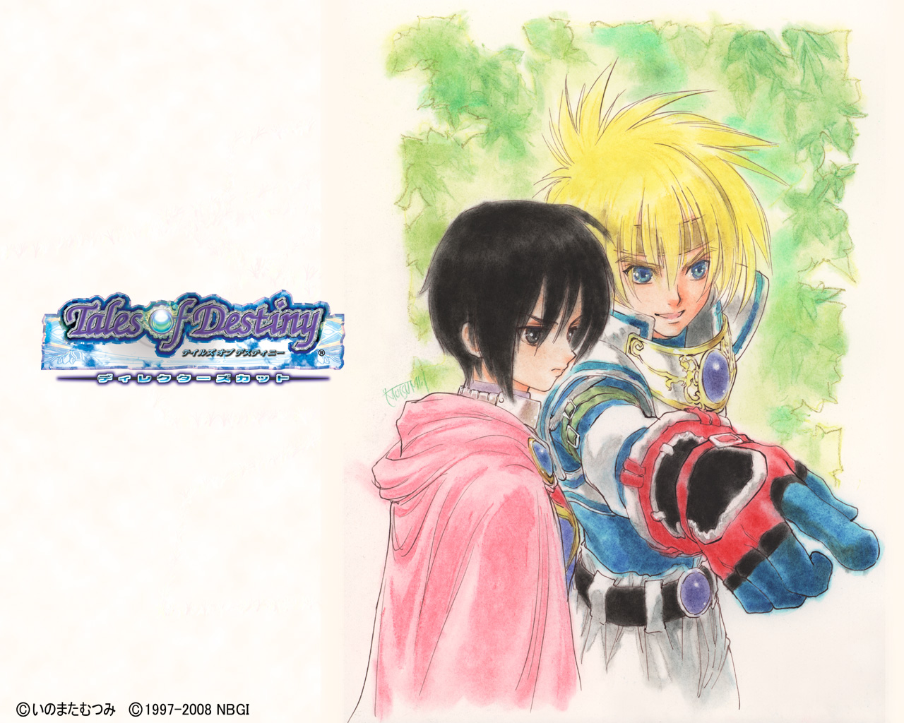 tales of destiny leon ending relationship