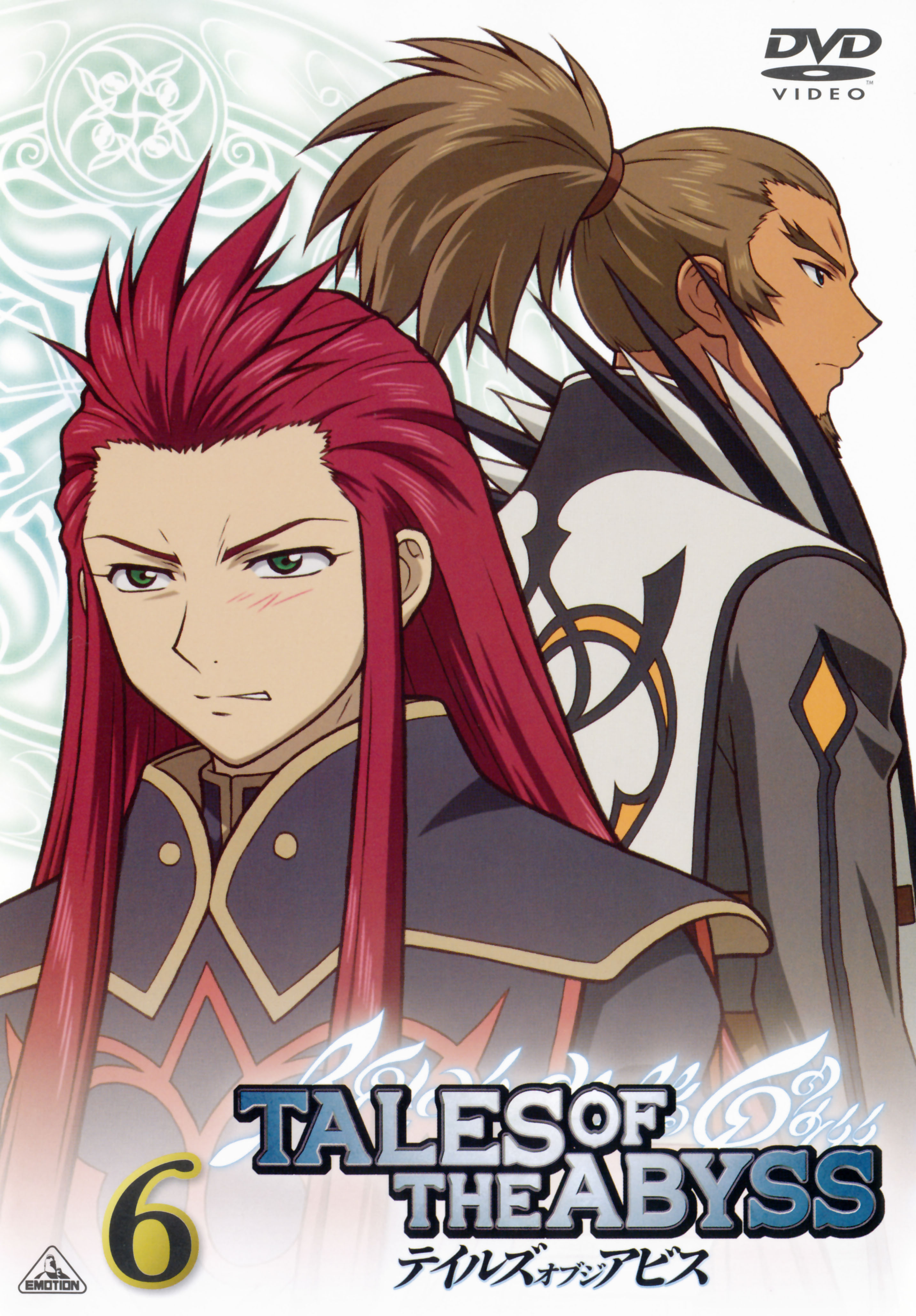 Yoshihito  Namco  Tales of the Abyss  Van Grants  Asch the BloodyTales Of The Abyss Van