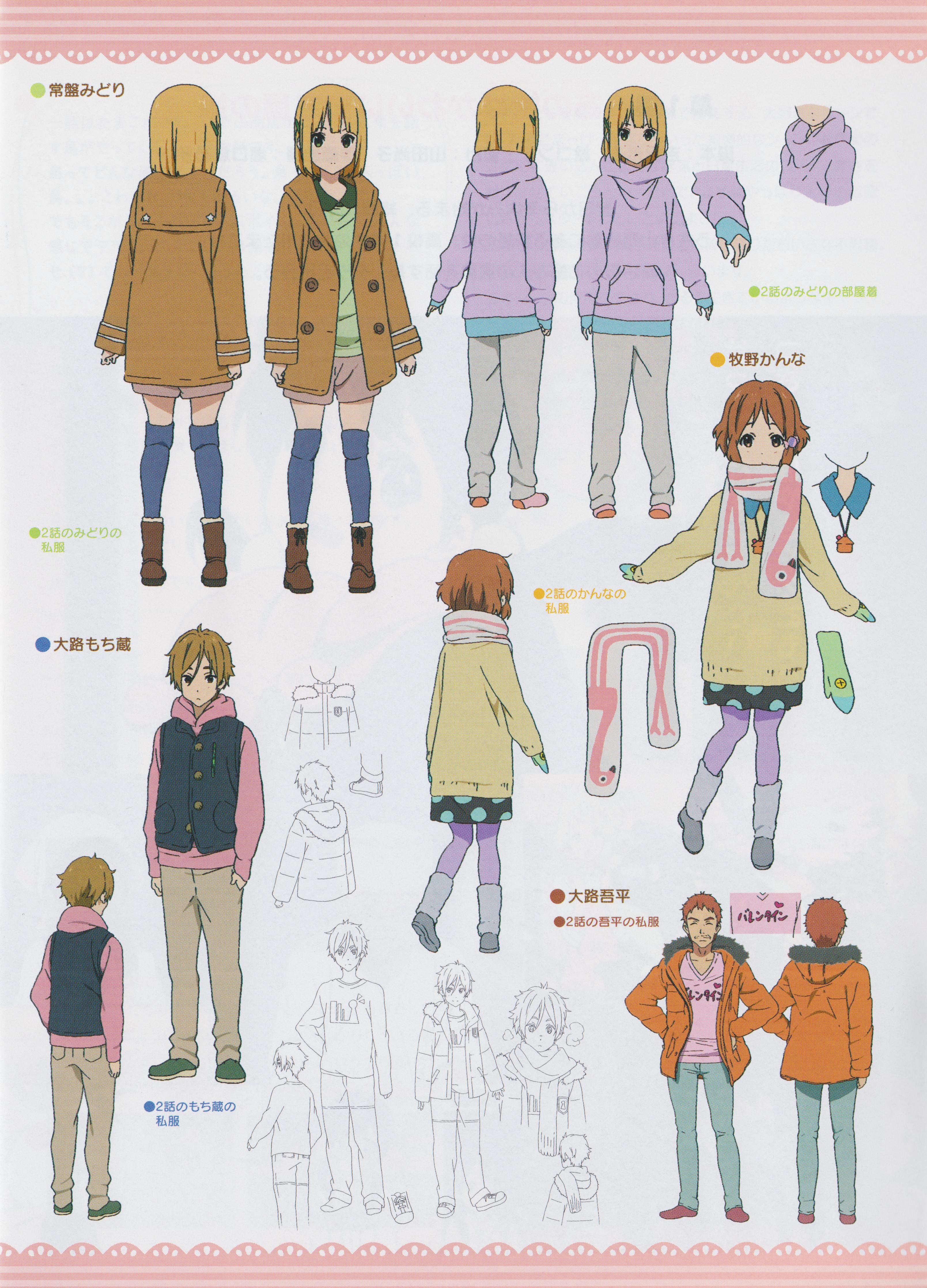 Character Design Zerochan : Tamako market mobile wallpaper zerochan anime