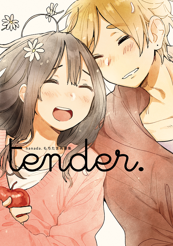 Tags: Anime, Momose (oqo), Tamako Market, Kitashirakawa Tamako, Ooji Mochizou, PNG Conversion, Mobile Wallpaper