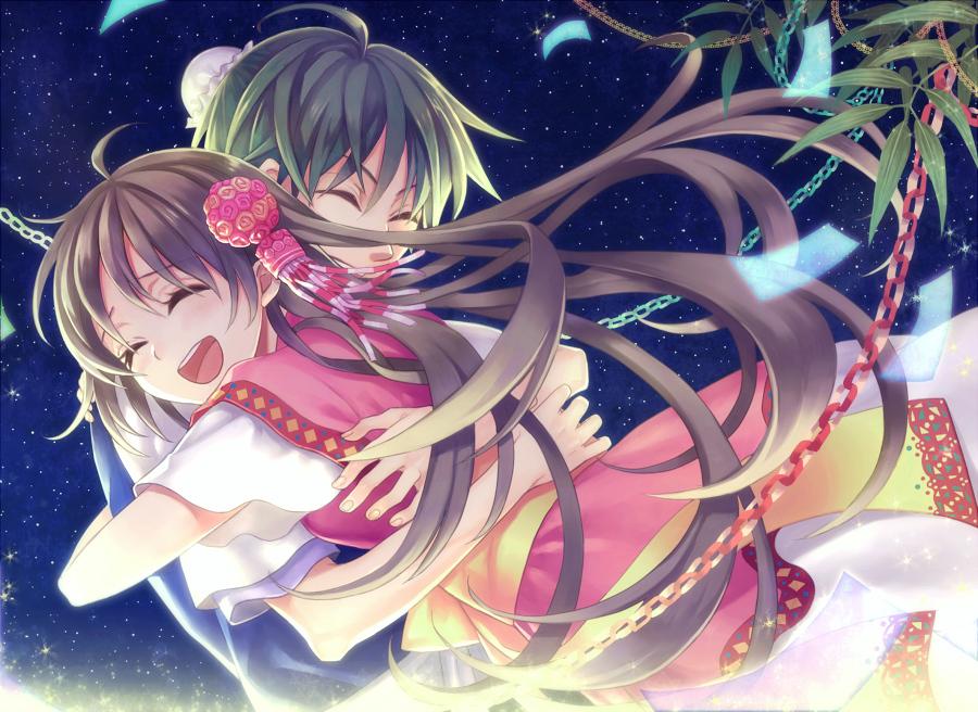 Sakura card captor 54 el calendario de recuerdos - 3 9