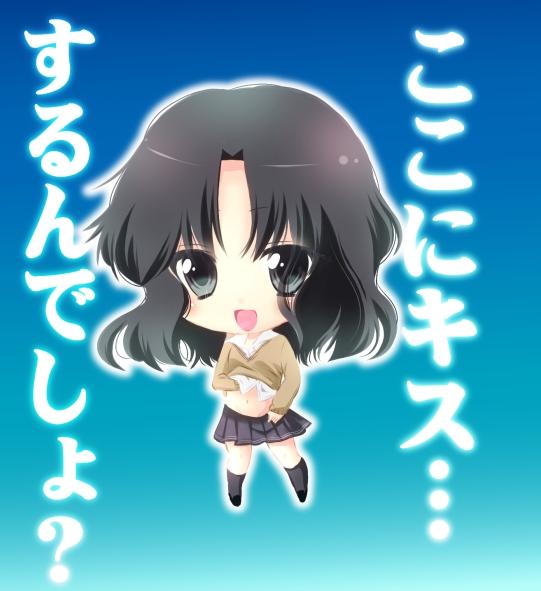 Tags: Anime, Pixiv Id 3144223, Amagami, Tanamachi Kaoru, Pixiv, Fanart, Fanart From Pixiv