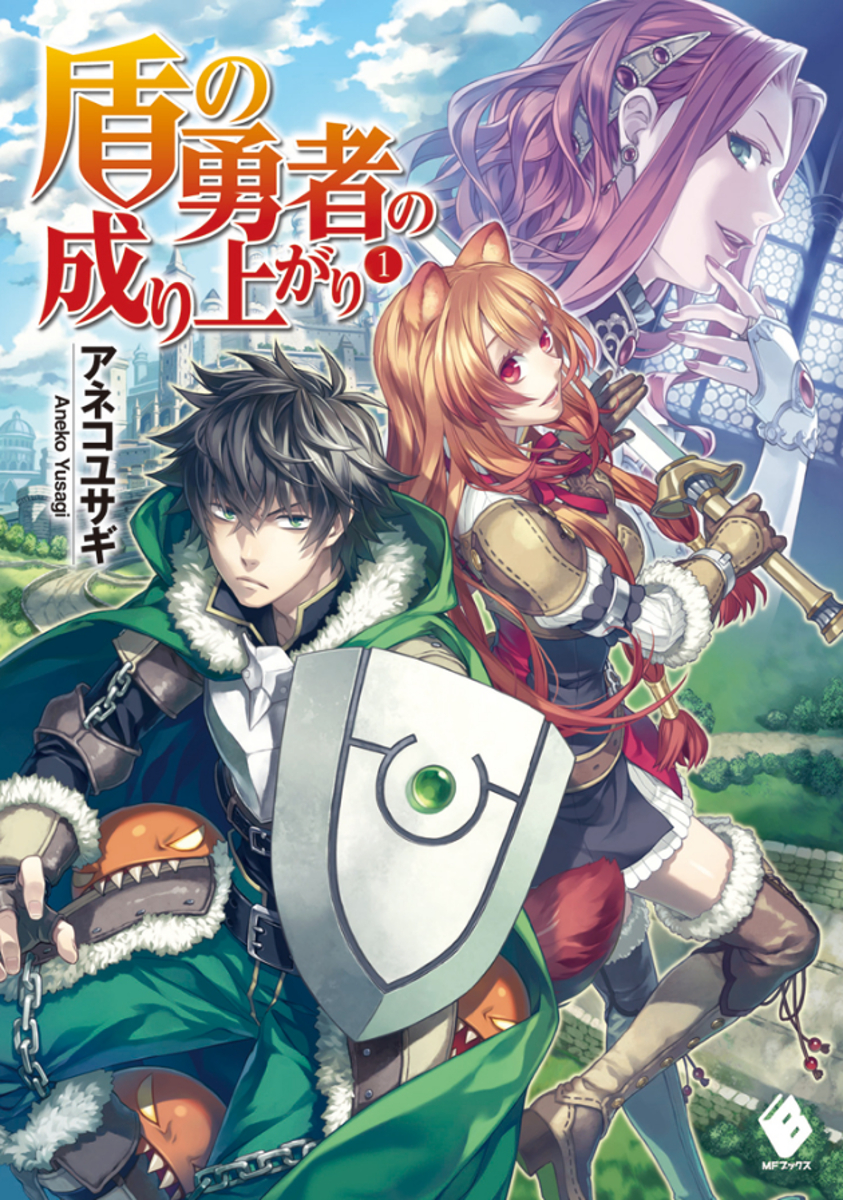 Tate No Yuusha No Nariagari The Rising Of The Shield Hero