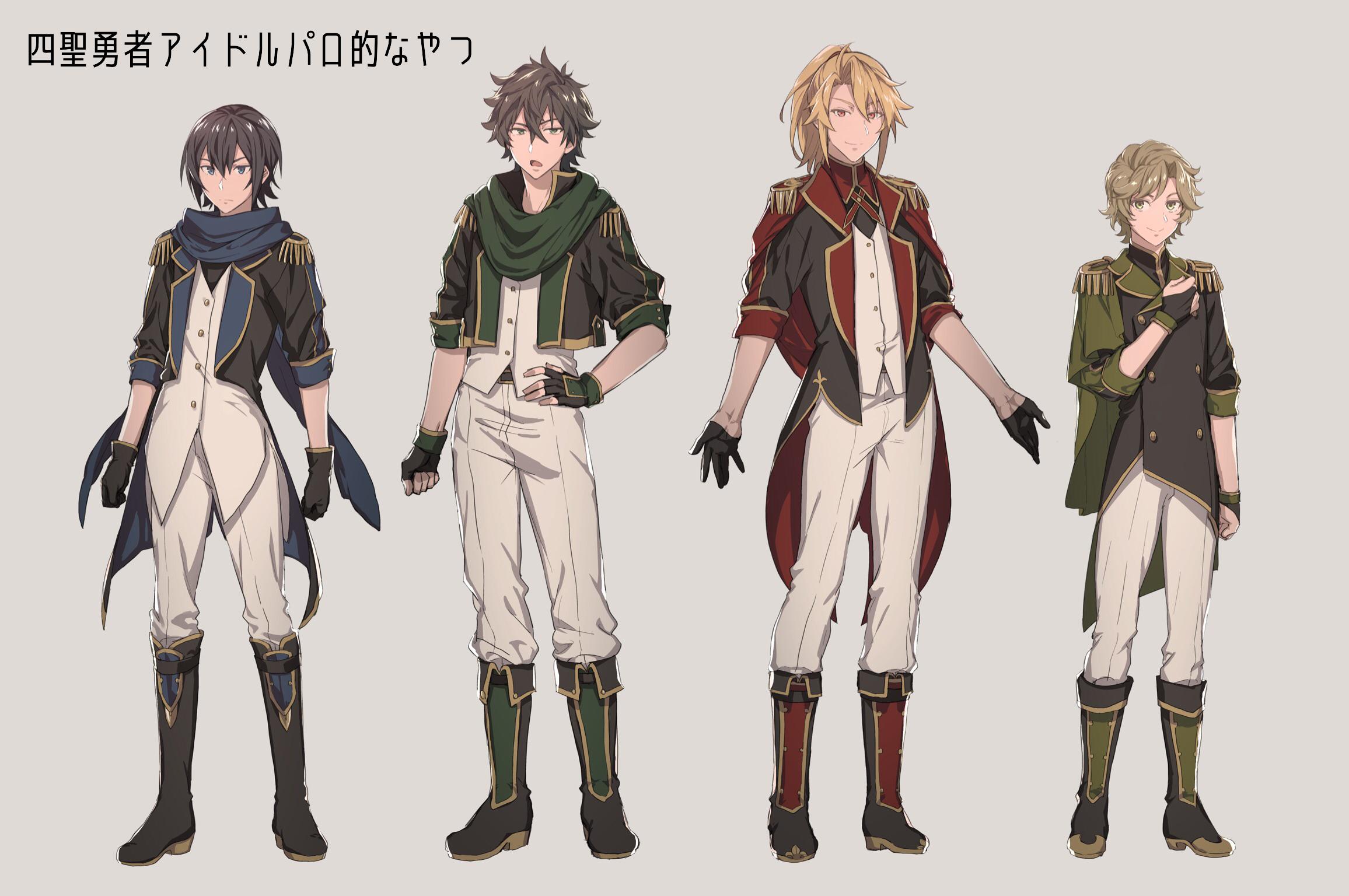 Amaki Ren Tate No Yuusha No Nariagari Zerochan Anime Image Board