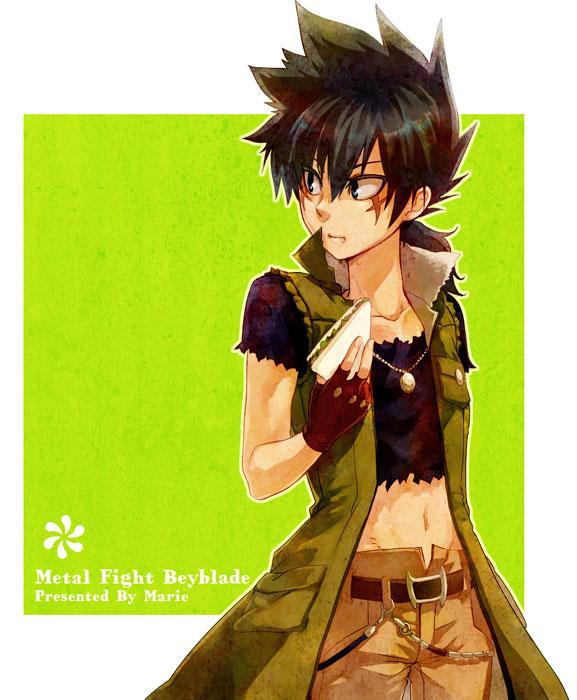 Tags: Anime, Pixiv Id 283201, Metal Fight Beyblade, BEYBLADE, Tategami Kyouya, Sandwich