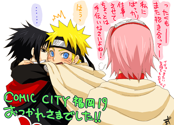 Tags: Anime, Pixiv Id 467723, NARUTO, Uzumaki Naruto, Haruno Sakura, Uchiha Sasuke, Pixiv, Fanart, Jinchuuriki, Team 7
