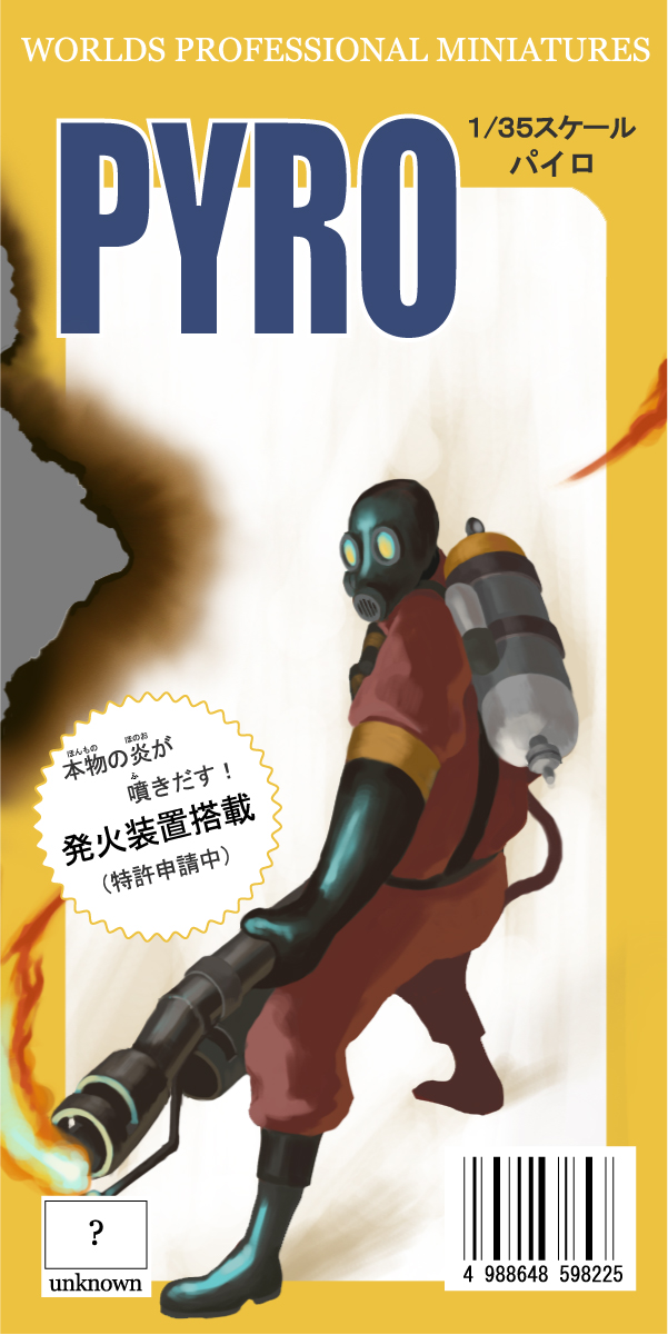 Tags: Anime, Team Fortress 2, Pyro, Flamethrower