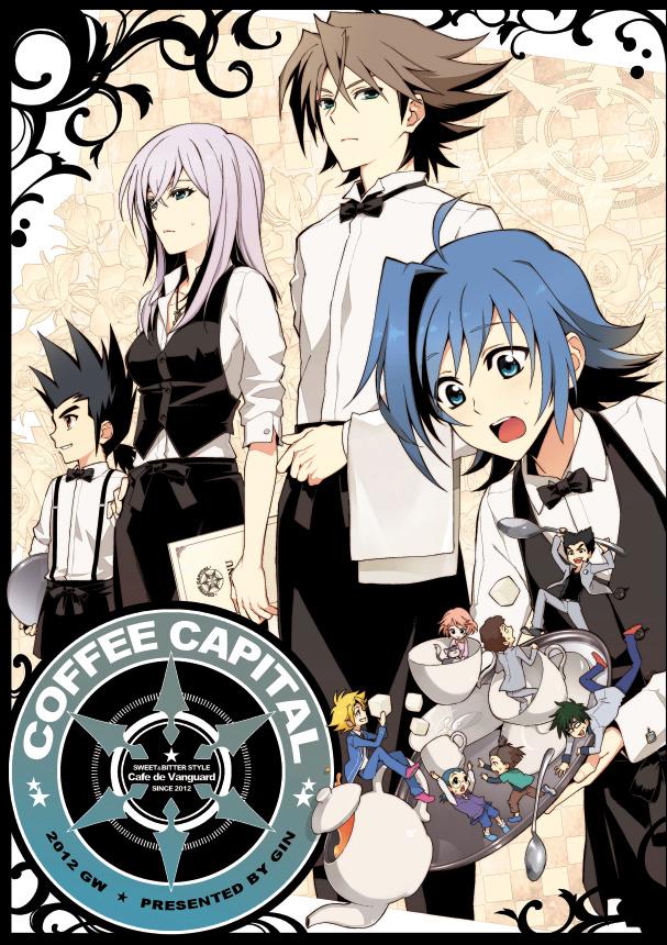 Tags: Anime, Chobihige (Artist), Cardfight!! Vanguard, Izaki Yuuta, Nitta Shin, Uno Reiji, Sendou Emi, Tokura Misaki, Kai Toshiki, Tenchou Dairi, Katsuragi Kamui, Sendou Aichi, Morikawa Katsumi