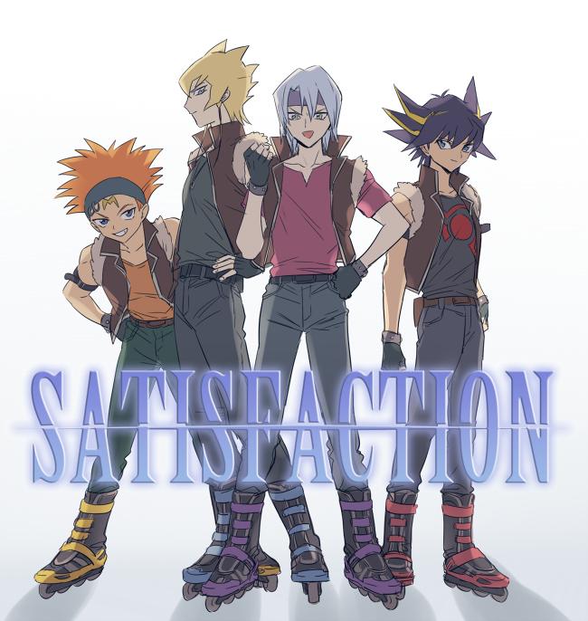 Tags: Anime, Pixiv Id 6620471, Yu-Gi-Oh! 5D's, Yu-Gi-Oh!, Kiryu Kyousuke, Crow Hogan, Jack Atlas, Yusei Fudo, Roller Skates, Text: Character Group Name, PNG Conversion, Pixiv, Fanart From Pixiv
