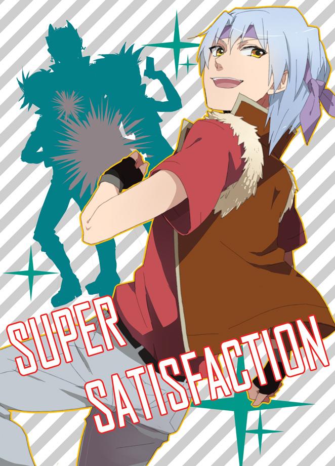 Tags: Anime, Yu-Gi-Oh! 5D's, Yu-Gi-Oh!, Crow Hogan, Jack Atlas, Yusei Fudo, Kiryu Kyousuke, Text: Character Group Name, Fanart, Artist Request, Team Satisfaction